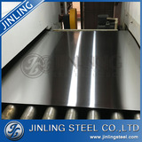 Made in China new products 2016 stainlesee steel sheet