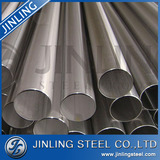 stainless steel tube 304 201 316L