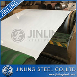Hot selling SUS 201 stainless steel sheet