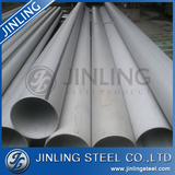 China supplier bright finish 304 pipe stainless steel